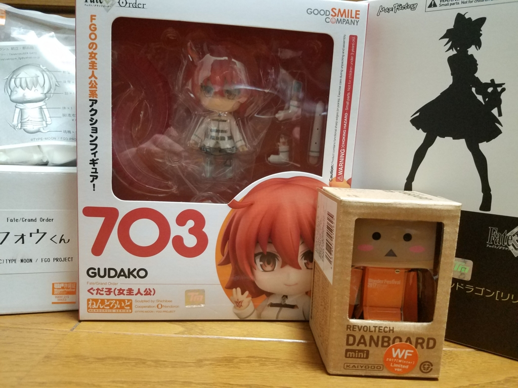 f:id:otakuchblog:20170226190535j:plain