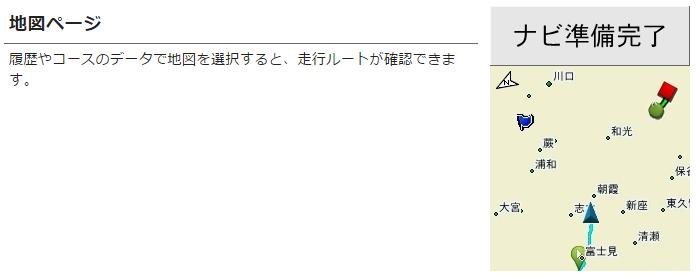 f:id:otakuhouse:20170205122540p:plain