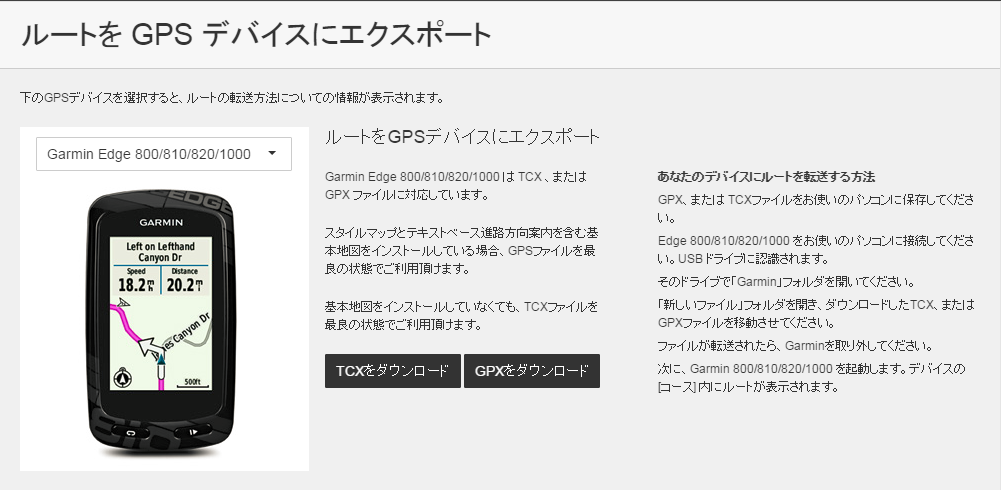 f:id:otakuhouse:20170205152710p:plain