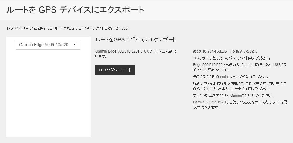 f:id:otakuhouse:20170205152716p:plain