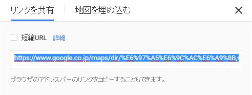 f:id:otakuhouse:20170205155924p:plain