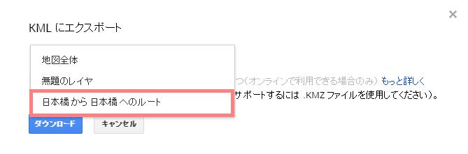 f:id:otakuhouse:20170205164739p:plain