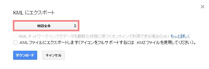 f:id:otakuhouse:20170205164800p:plain