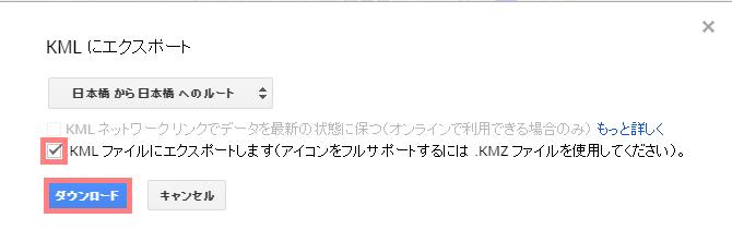 f:id:otakuhouse:20170205165548p:plain