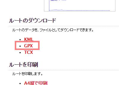 f:id:otakuhouse:20170205180528p:plain