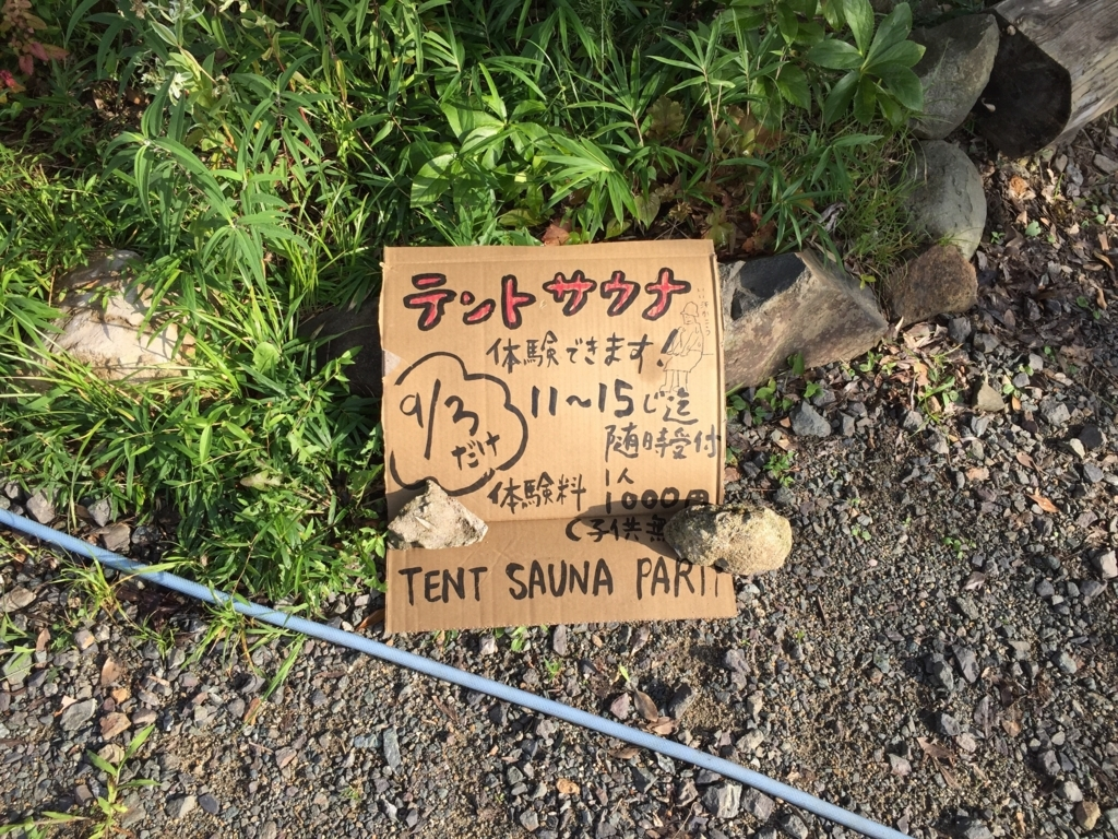 f:id:otakuhouse:20170906213511j:plain