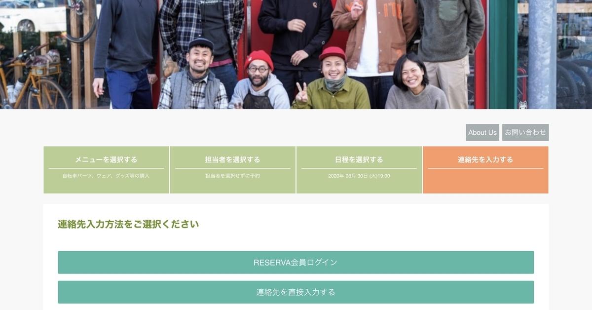 f:id:otakuhouse:20200629193407j:plain
