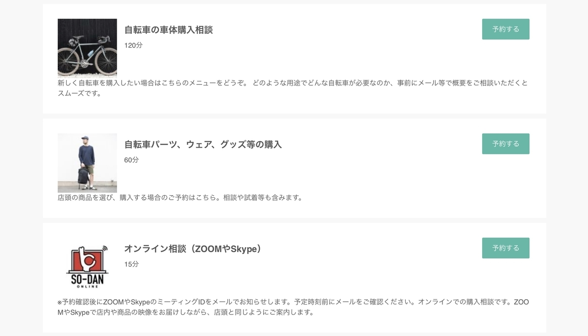f:id:otakuhouse:20200629193428j:plain