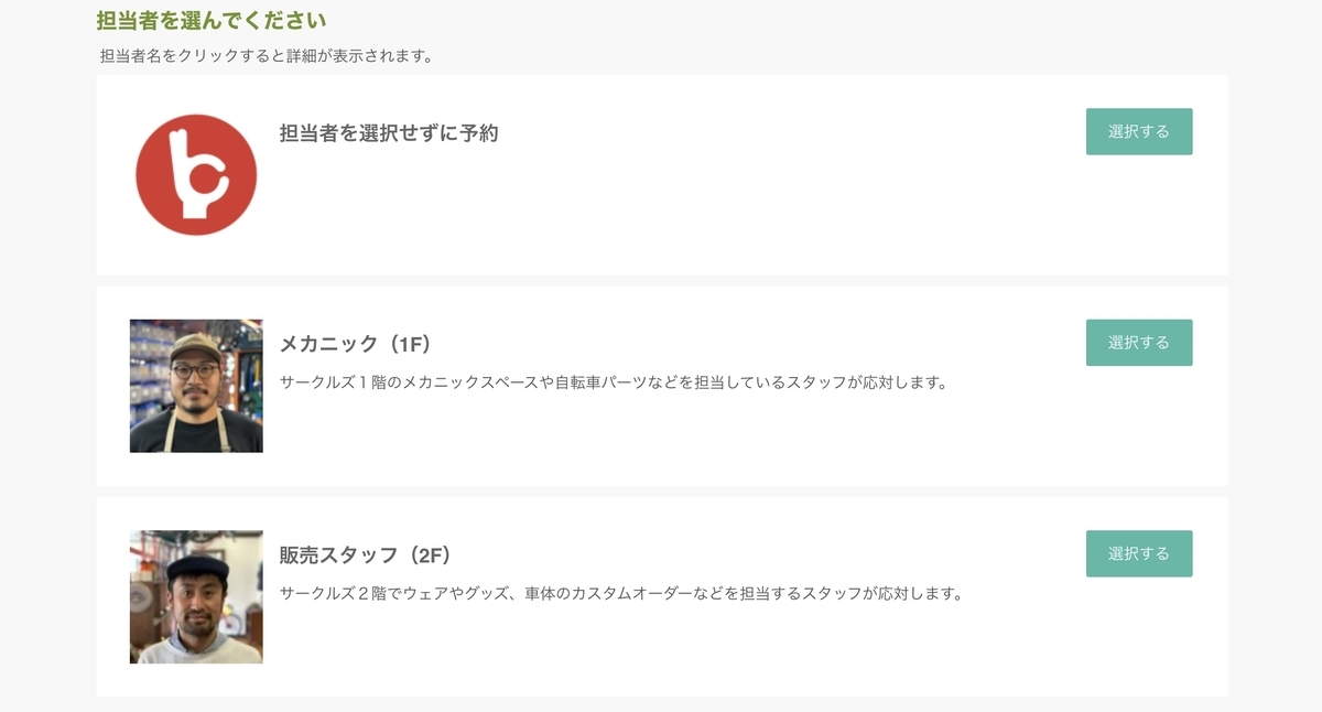 f:id:otakuhouse:20200629193511j:plain