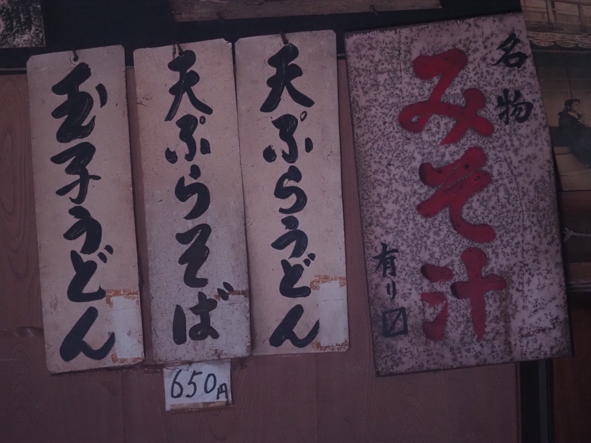 f:id:otakuhouse:20200728085057j:plain