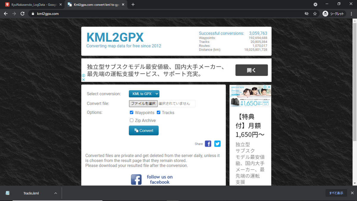 f:id:otakuhouse:20210509103321p:plain