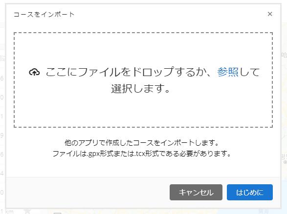 f:id:otakuhouse:20210509173236p:plain