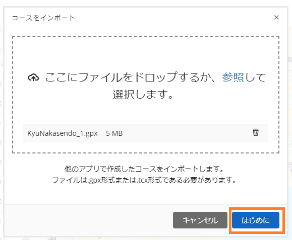 f:id:otakuhouse:20210509173612p:plain