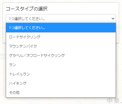f:id:otakuhouse:20210509173813p:plain