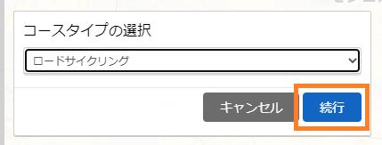 f:id:otakuhouse:20210509173915p:plain