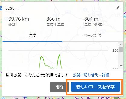 f:id:otakuhouse:20210509174907p:plain