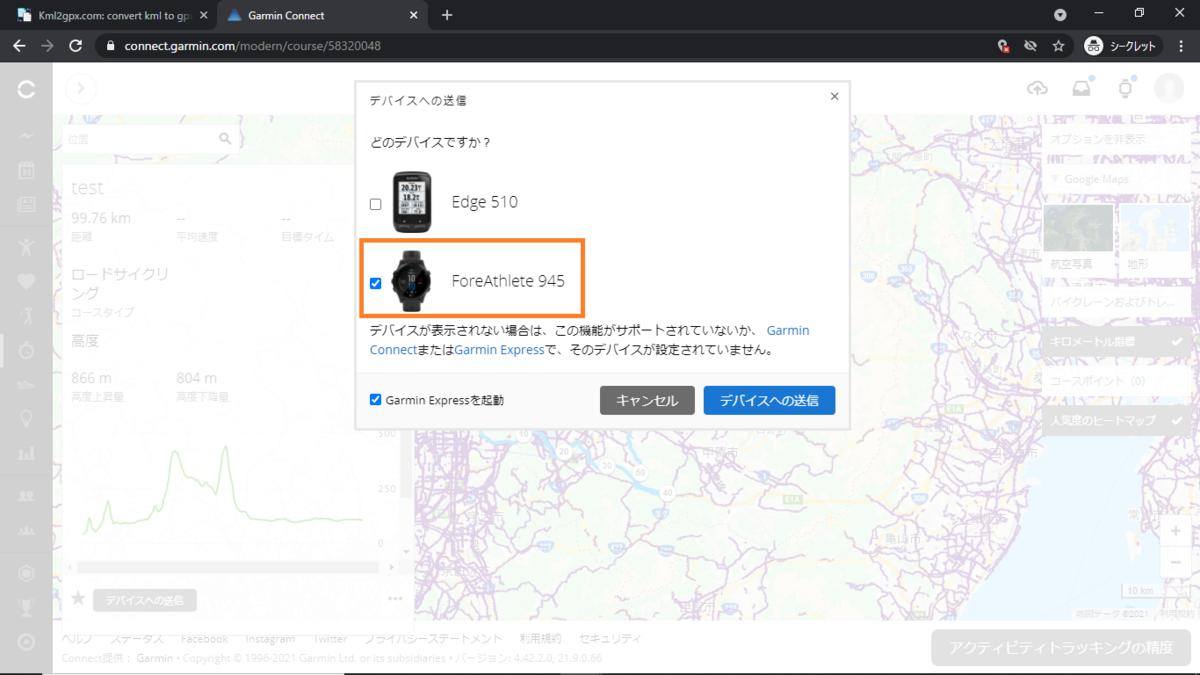 f:id:otakuhouse:20210509175432p:plain