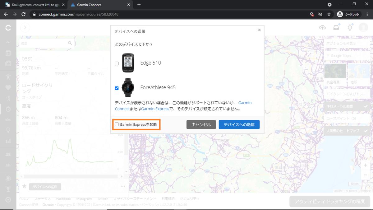 f:id:otakuhouse:20210509175607p:plain