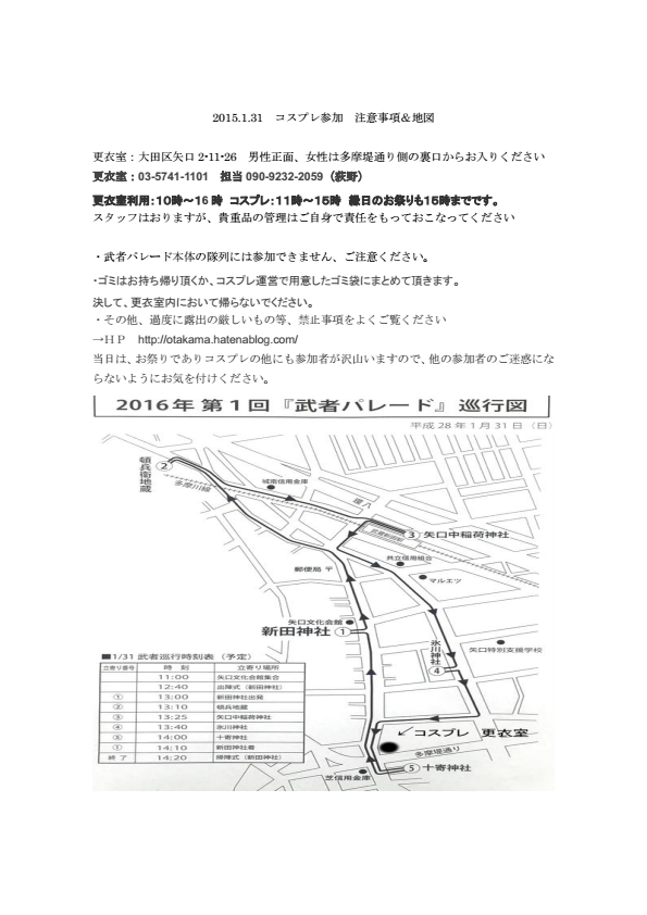 f:id:otakukamata:20160130114439j:plain