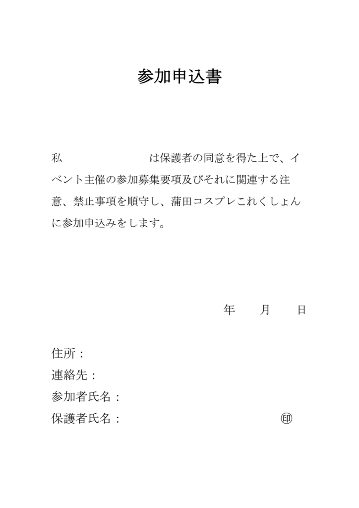 f:id:otakukamata:20160311235450j:plain