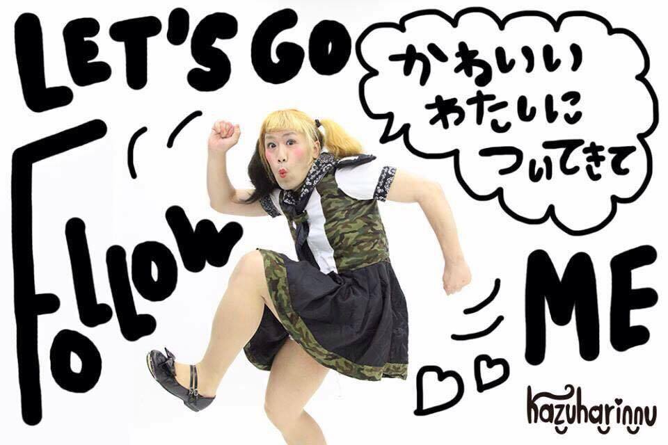 f:id:otakukamata:20160401172321j:plain