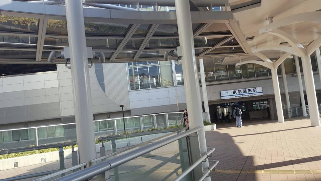 f:id:otakukamata:20161205005506j:plain