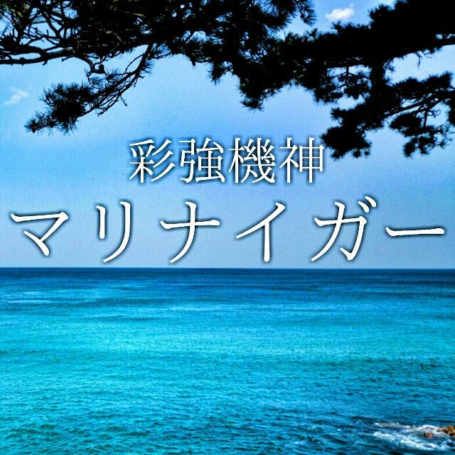f:id:otakulifejp:20170413200639j:image