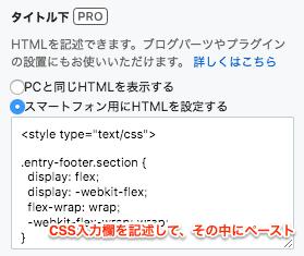 f:id:otakumesi:20190215164722p:plain