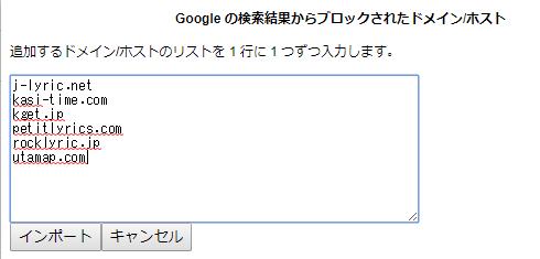 f:id:otakunoshukatsu:20171124092931p:plain