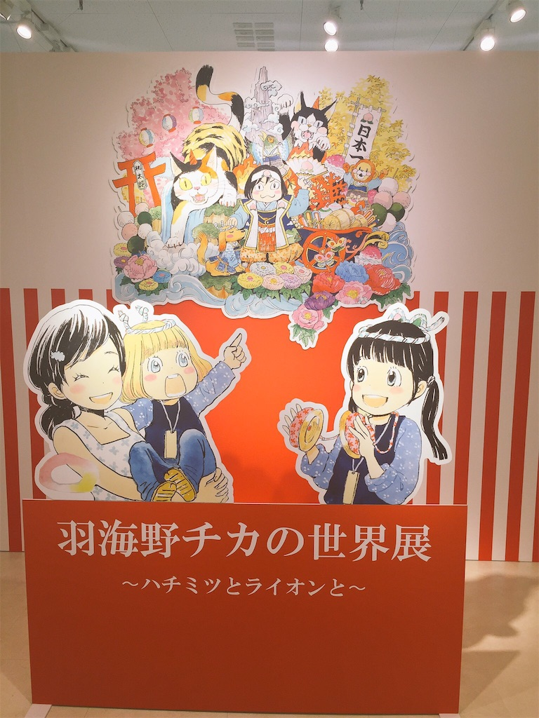 f:id:otakushufu:20161226230338j:image