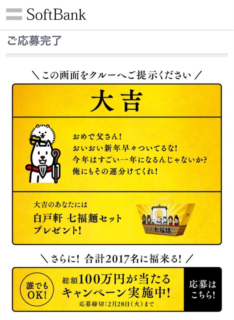 f:id:otakushufu:20170102204800j:image