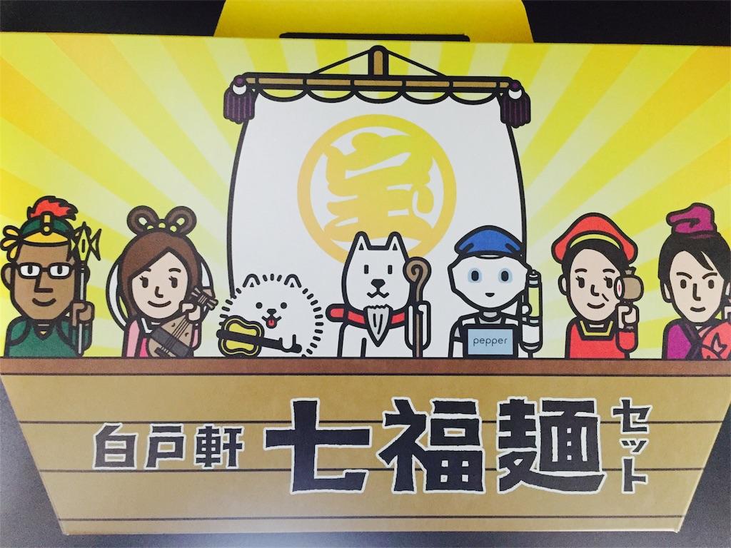 f:id:otakushufu:20170102204809j:image