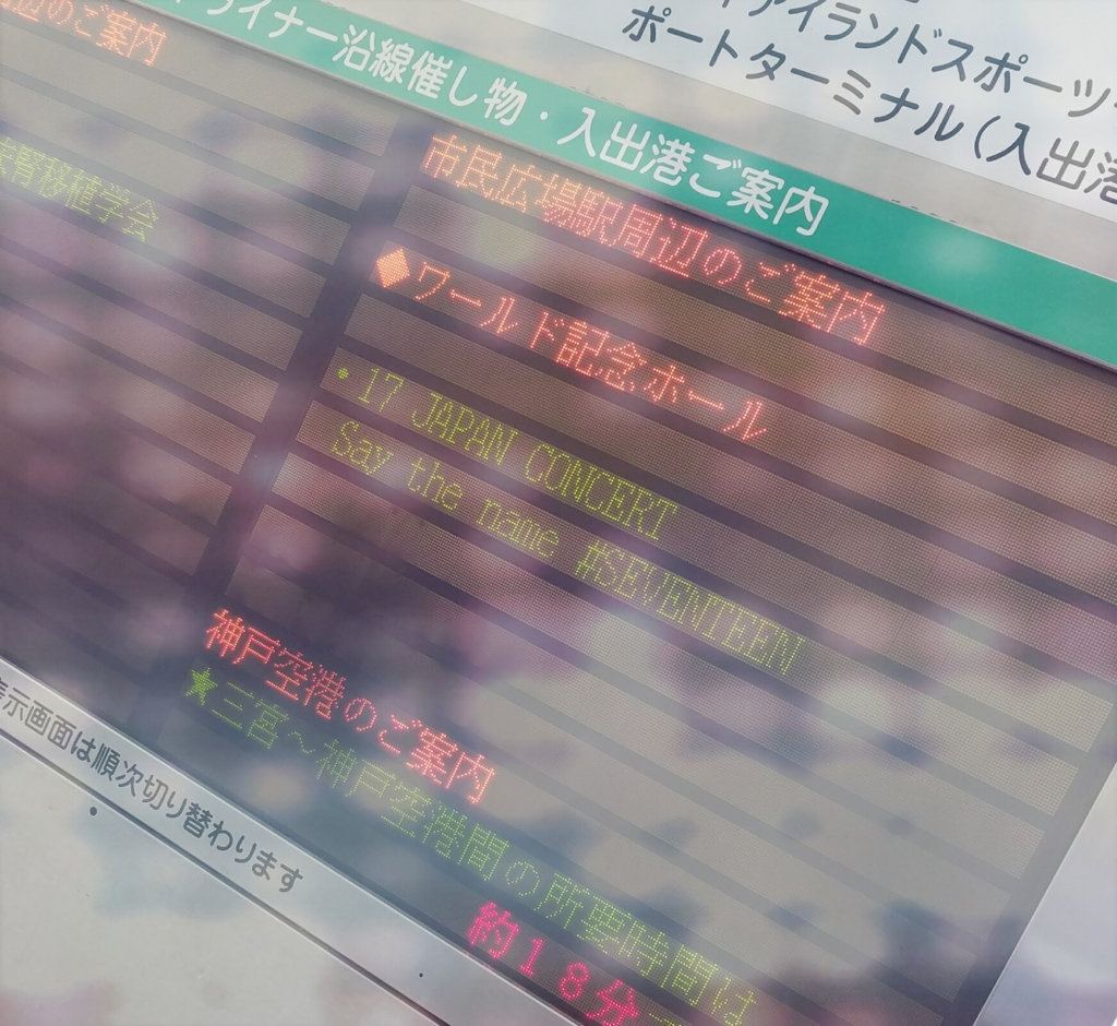 f:id:otakutanosii:20170220002926j:plain