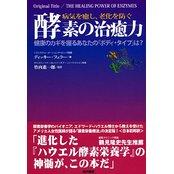 f:id:otama-0201:20160909102548j:plain