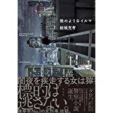 f:id:otama-0201:20161028103858j:plain