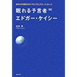 f:id:otama-0201:20170124090555j:plain