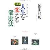 f:id:otama-0201:20170124090632j:plain