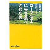 f:id:otama-0201:20170214211218j:plain