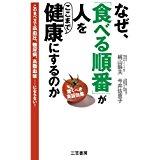 f:id:otama-0201:20170411201330j:plain