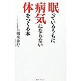 f:id:otama-0201:20170419101225j:plain