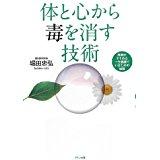 f:id:otama-0201:20170911101548j:plain