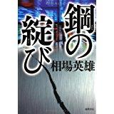 f:id:otama-0201:20170915075408j:plain