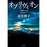 f:id:otama-0201:20171117073333j:plain