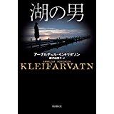 f:id:otama-0201:20171204193423j:plain