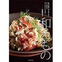 f:id:otama-0201:20180418075841p:plain