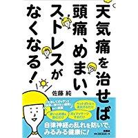 f:id:otama-0201:20180528073529j:plain