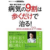 f:id:otama-0201:20180805203442p:plain
