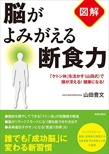 f:id:otama-0201:20180917201044p:plain