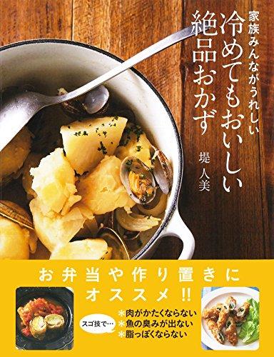 f:id:otama-0201:20181111060804p:plain