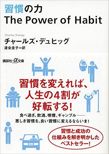 f:id:otama-0201:20190228061757p:plain